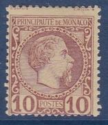 Monaco N°4 - Neuf * - TB - Monaco