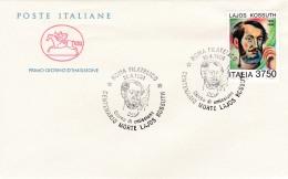 1994 ITALIA - 04 LAJOS KOSSUTH - FDC CAVALLINO - ANNULLO ROMA FILATELICO - 6. 1946-.. Repubblica