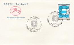 1994 ITALIA - 06 PARLAMENTO EUROPEO - FDC CAVALLINO - ANNULLO ROMA FILATELICO - 6. 1946-.. Repubblica