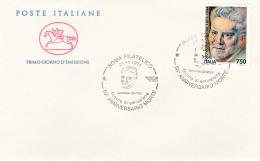 1994 ITALIA - 11 GIOVANNI GENTILE - FDC CAVALLINO - ANNULLO ROMA FILATELICO - 6. 1946-.. Repubblica