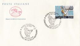 1992 ITALIA - 10 NUTRIZIONE - FDC CAVALLINO - ANNULLO ROMA FILATELICO - 6. 1946-.. Repubblica