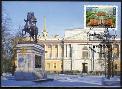 Russia 2017  MC Maxi Card  EUROPA-CEPT Castles. Mikhailovsky Castle In St. Petersburg Horse - Europa-CEPT