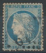 Lot N°35884   N°37, Oblit GC 549 BOULOGNE-S-MER (61) - 1870 Siege Of Paris