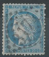 Lot N°35886   N°37, Oblit GC 3174 LA ROCHELLE (16) - 1870 Siege Of Paris