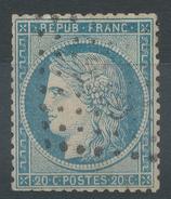 Lot N°35888   N°37, Oblit PC Du GC 2909 POCE (36), - 1870 Siege Of Paris