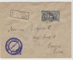 OY090 / Spiele Von 1896, Einzelfrankatur Auf Einschreiben