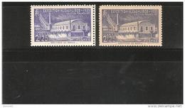 FRANCE   VARIETES N° 430  NEUF  COULEUR BLEUE AU LIEU OUTREMER    DE1939