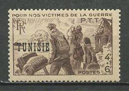 TUNISIE 1945  N° 300 ** Neuf MNH Superbe Cote 0,60 € Victimes De La Guerre PTT Postes - Tunisie (1888-1955)