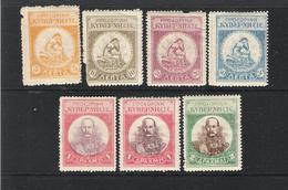 CRETE (1905) - 7V*MLH - POSTE DES INSURGES (Y 9 à 14) - Crete