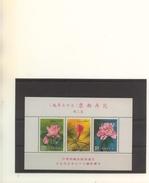 CHINE - TAÏWAN - Bloc Fleurs ** (MNH) - 1945-... République De Chine