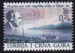 Serbia And Montenegro (Yugoslavia), 2004, Guglielmo Marconi, Radio-telegraph Station Volujica-Bar, MNH (**) - Serbia