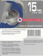 BULGARIA - Ear, B Connect Prepaid Card 15 Leva, Sample