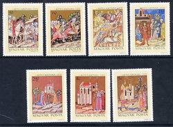 HUNGARY 1971 Miniatures Set MNH / **.  Michel 2711-17 - Art
