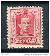 España 1922. Edifil 317A ** MNH. - 1889-1931 Reino: Alfonso XIII