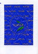 # SORAYA PAPER FRUIT WRAPPER Orangenpapier Papier D´Orange Naranja Arancia Frutta - Frutta E Verdura