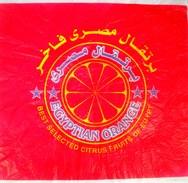# EGYPTIAN ORANGE EGYPT PAPER FRUIT WRAPPER Type Large Orangenpapier Papier D´Orange Naranja Arancia Frutta - Frutta E Verdura