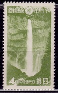 Japan, 1938, Kegon Falls, 4s, Scott# 281, MLH
