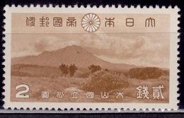 Japan, 1939, Mount Daisen, 2s, Scott# 285, MLH - 1926-89 Emperor Hirohito (Showa Era)