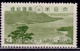 Japan, 1939, Yashima Plateau Inland Sea, 4s, Scott# 286, MLH