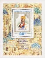 Uzbekistan 1996 Mih. 124II (Bl.13II) Timur (without Error) MNH ** - Usbekistan