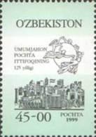 Uzbekistan 1999 Mih. 214 Universal Postal Union UPU MNH ** - Usbekistan