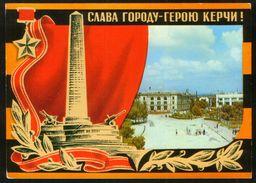 Russia USSR 1975 Stationery Postcard WW II, Hero City Of Kerch, Crimea - 1923-1991 URSS