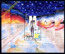 Kazakhstan 1999. Space. UFO. Draw Children. - Kazakhstan