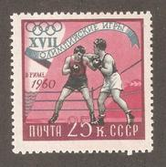Russia/USSR 1960,Boxing,Olympic Games Rome,Sc 2363,VF MNH** - 1923-1991 USSR