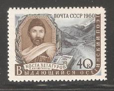 Russia/USSR 1960,Kosta Hetagurov,Ossetian Poet,Sc 2351,VF MNH** - 1923-1991 USSR