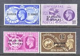 BAHRAIN  68-71   **  U.P.U. - Bahrain (...-1965)