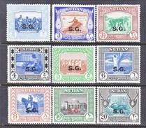 BRITISH  SUDAN  O 51-9   * - Sudan (...-1951)