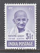 INDIA  204   **   GANDHI - 1947-49 Dominion