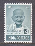 INDIA  205   **   GANDHI - 1947-49 Dominion