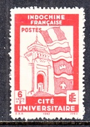 FRENCH  INDOCHINE  B 20a  Perf. 13 3/4   * - Indochina (1889-1945)