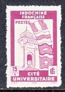 FRENCH  INDOCHINE  B 21     * - Indochina (1889-1945)