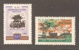 Russia/USSR 1960,North Vietnam,Sc 2371-2372,VF MLH*OG - 1923-1991 USSR