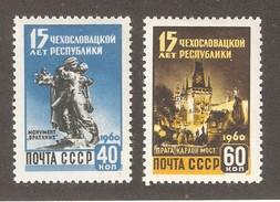 Russia/USSR 1960,Czechoslovak Republic,Sc 2319-2320,VF MLH* - 1923-1991 USSR
