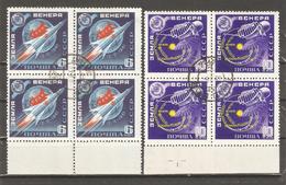 Russia/USSR 1961,Space,Venera-1 Probe,Sc 2456-2457,VF CTO NH**OG - Russia & USSR