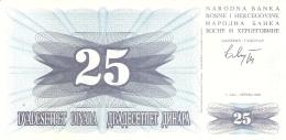 BOSNIE - HERZEGOVINE   25 Dinara   1/7/1992   P. 11a   UNC - Bosnia Erzegovina