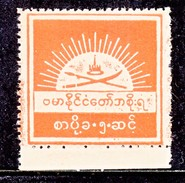 JAPANESE  OCCUPATION  BURMA  2N 29   ** - Burma (...-1947)