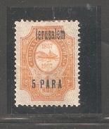 Russia 1909-10 Offices Jerusalem,5p On 1k,Sc 81,Fine Mint Hinged*