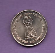 INDIA - 5 Rupia 2001 KM304 - India