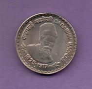 INDIA - 5 Rupia ND(2003) KM308 - India