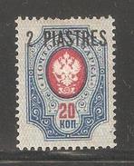 Russia 1912 Offices In Turkey 2pi On 20k,Sc 210,VF MLH*OG