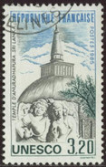 France 1985 Yv. SERV N°90 - UNESCO - 3F20 Temple D'Anuradhapura, Sri Lanka - Oblitéré - Service