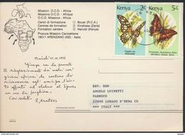 °°° 1699 - REPUBLIQUE CENTRAFRICAINE - SEMINAIRE DE BOUAR - 1991 With Stanps Kenya °°° - Repubblica Centroafricana