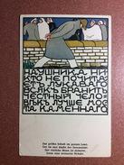"""Ultra Rare! Original Wiener Werkstatte Postcard 1911 Elena Luksch-Makowska Russian Proverb """" Der Grobte Schuft... - Illustrateurs & Photographes"""