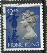 Hong Kong 1992 $2.40 Queen Elizabeth II Issue #649  Used - Hong Kong (...-1997)