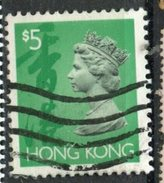 Hong Kong 1992 $5.00 Queen Elizabeth II Issue #651b  Used - Used Stamps