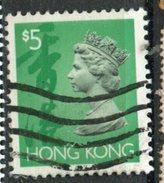 Hong Kong 1992 $5.00 Queen Elizabeth II Issue #651b  Used - Hong Kong (...-1997)